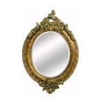 miroirs_chine_004