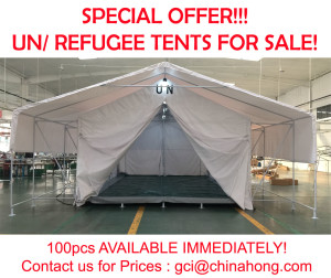 UN_Tents_refugee_tents